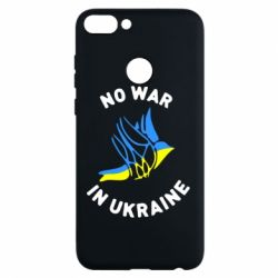 Чехол для Huawei P Smart No war in Ukraine - FatLine