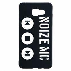 Чехол для Samsung A5 2016 Noize MC player