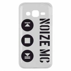 Чехол для Samsung J2 2015 Noize MC player