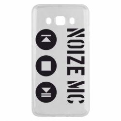 Чехол для Samsung J5 2016 Noize MC player