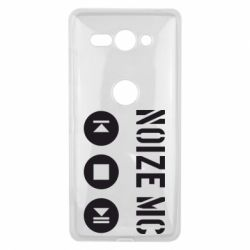 Купить Чехол для Sony Xperia XZ2 Compact Noize MC player, FatLine