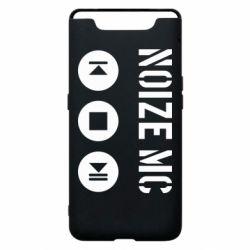 Чохол для Samsung A80 Noize MC-плеєр