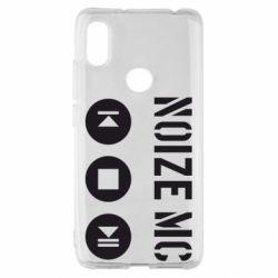 Чохол для Xiaomi Redmi S2 Noize MC-плеєр