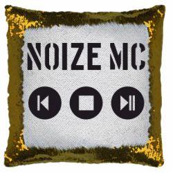 Подушка-хамелеон Noize MC-плеєр