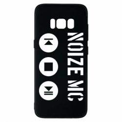 Чехол для Samsung S8 Noize MC player