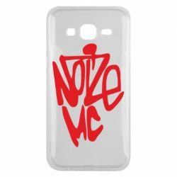 Чохол для Samsung J5 2015 Noize MC