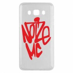 Чехол для Samsung J5 2016 Noize MC