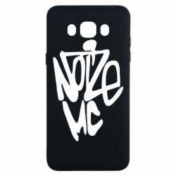 Чохол для Samsung J7 2016 Noize MC