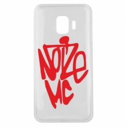 Чехол для Samsung J2 Core Noize MC