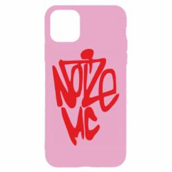 Чехол для iPhone 11 Noize MC