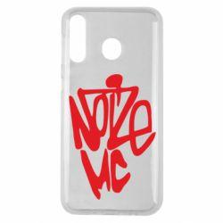Чохол для Samsung M30 Noize MC