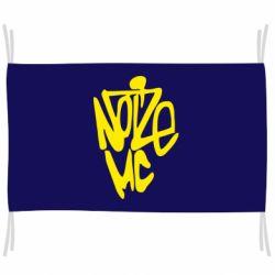 Флаг Noize MC