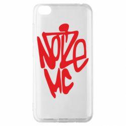 Чехол для Xiaomi Redmi Go Noize MC