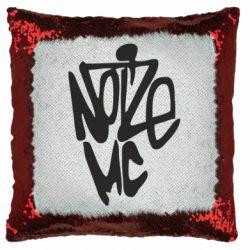 Подушка-хамелеон Noize MC