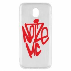 Чехол для Samsung J5 2017 Noize MC