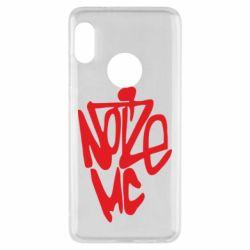 Чехол для Xiaomi Redmi Note 5 Noize MC