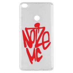 Чехол для Xiaomi Mi Max 2 Noize MC