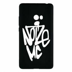 Чехол для Xiaomi Mi Note 2 Noize MC