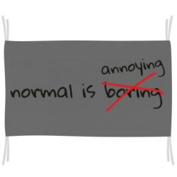 Флаг Normal is boring and annoying