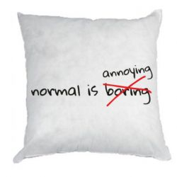 Подушка Normal is boring and annoying