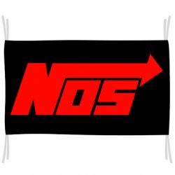 Флаг Nos