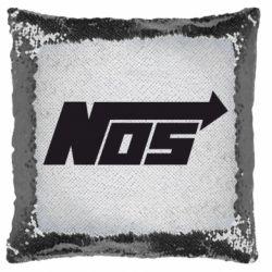 Подушка-хамелеон Nos