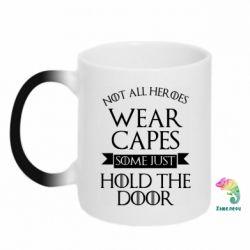 Кружка-хамелеон Not all heroes wear capes