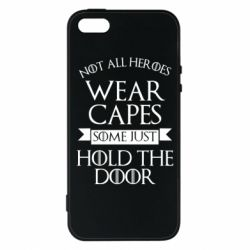Чехол для iPhone5/5S/SE Not all heroes wear capes