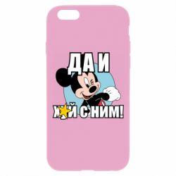 Чехол для iPhone 6 Plus/6S Plus Ну и х#й с ним