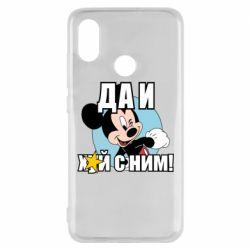 Чехол для Xiaomi Mi8 Ну и х#й с ним