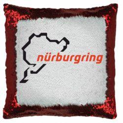 Подушка-хамелеон Nurburgring