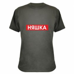 Камуфляжна футболка Няшка