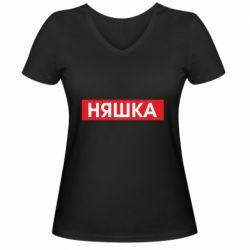 Жіноча футболка з V-подібним вирізом Няшка