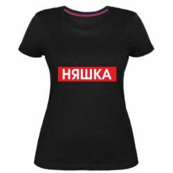Жіноча стрейчева футболка Няшка