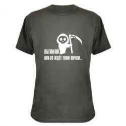 Камуфляжная футболка Обгоняй кто то ждёт твои почки