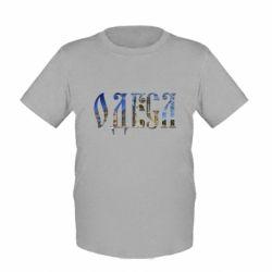 Детская футболка Одеса