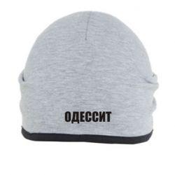 Шапка Одесит - FatLine