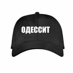 Детская кепка Одесит - FatLine