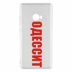 Чехол для Xiaomi Mi Note 2 Одесит - FatLine