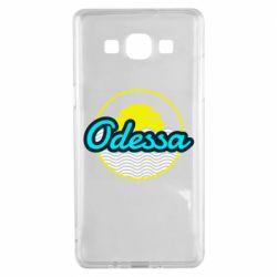 Чехол для Samsung A5 2015 Odessa vector