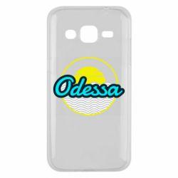 Чехол для Samsung J2 2015 Odessa vector