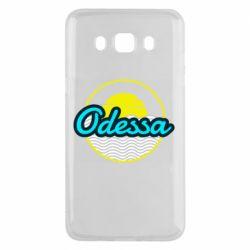 Чехол для Samsung J5 2016 Odessa vector