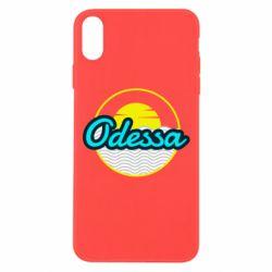 Чехол для iPhone Xs Max Odessa vector