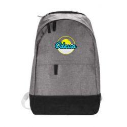 Городской рюкзак Odessa vector