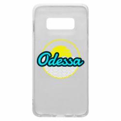 Чехол для Samsung S10e Odessa vector