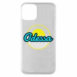 Чехол для iPhone 11 Odessa vector