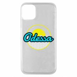 Чехол для iPhone 11 Pro Odessa vector