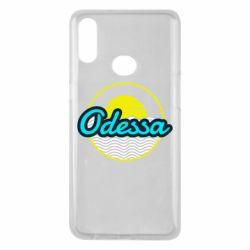 Чехол для Samsung A10s Odessa vector