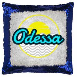 Подушка-хамелеон Odessa vector