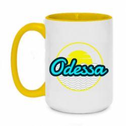 Кружка двухцветная 420ml Odessa vector